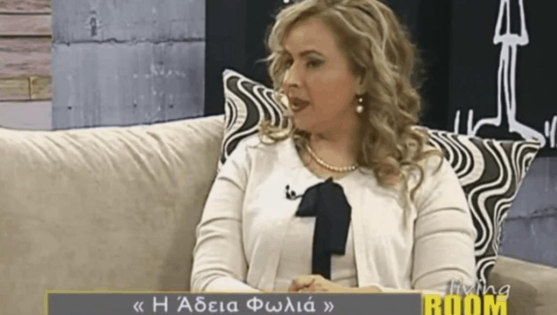 Σύνδρομο Άδειας Φωλιάς, Έρη Κεχαγιά, Σύμβουλος Οικογένειας – STAR ΚΕΝΤΡΙΚΗΣ ΕΛΛΑΔΑΣ