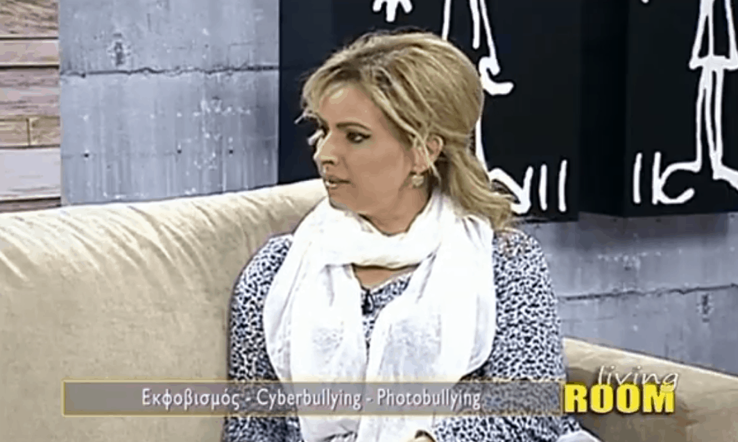 Εκπομπή ΕΚΦΟΒΙΣΜΟΣ Cyberbullying Photobullying